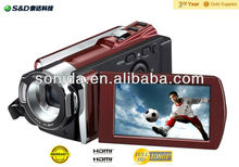 Hot sale digital cameras 2013 made in China with cheap price and high quality