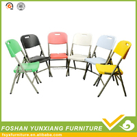 wholesale outdoor HDPE folding chair