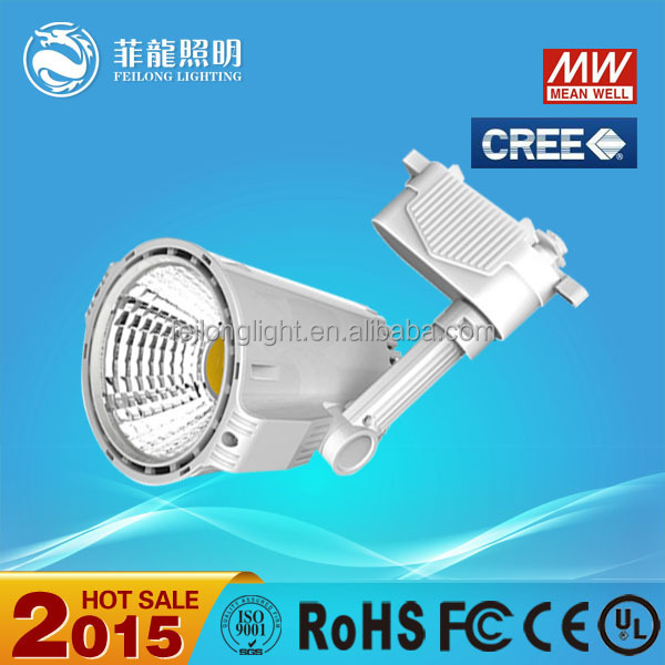 cob 30w Led Track Light, led cob dimmable 30w track spot lamp