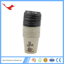 cofee cup 7oz paper cup