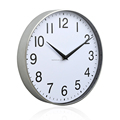 20.4cm fashion and simple office decorative wall clock