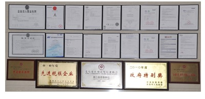 MSDS, SGS,ISOcertification