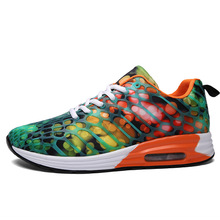 High Quality men sport running safety basketball shoes 2017 arrival