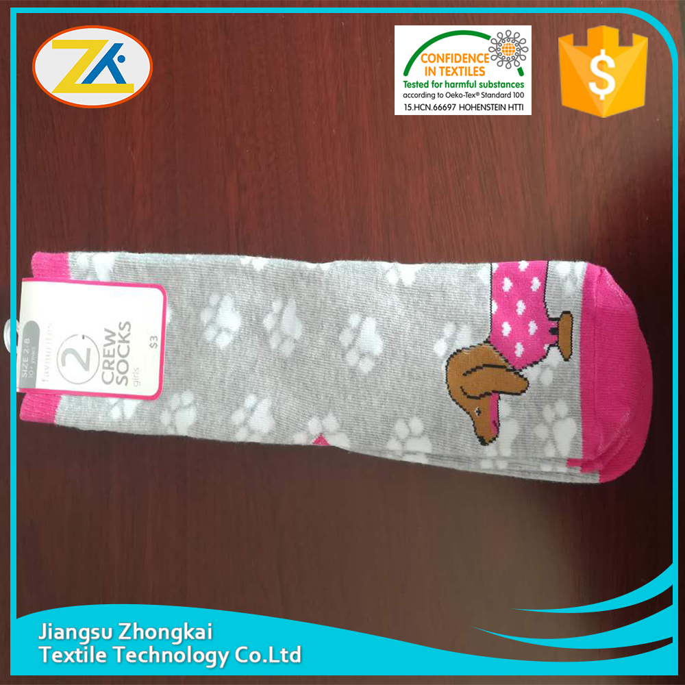 china made high quality cotton wholesale dog crew socks