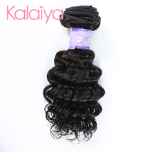 Ideal natural hair deep wave brazilian virgin hair weavon wholesale 50 inch virgin human hair