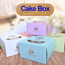 Wholesale cake suppliers/ cake board and cake gift box