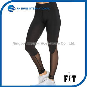 Woman Sports Pants Great Stretch Nylon And Spandex Ladies Yoga Pants