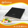 High Quality Kitchen Appliance cooking burner hot plate manual solar induction cooker