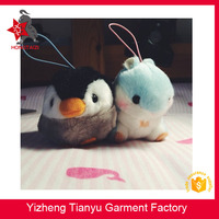 Cute design various type custom plush animal toy keychain maker