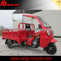 Chinese closed cabin cargo tricycle& lovely cabin auto rickshaw