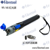 Visible Red Laser Source Pen Fiber Optic Cable Tester Visual Fault Locator 20mw