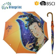 23 inch auto open custom design print rain oem umbrella with wooden handle