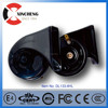 New Products Car Parts magic car horn Made in China for bus/boat/car/motorcycle/truck