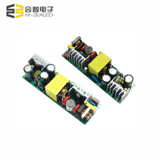 40W waterproof power supply Electronic led driver