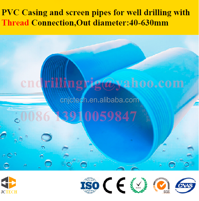 Borehole PVC casing and screen pipes with thread connection