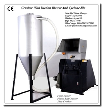 Plastic ldpe Film Shredder