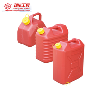 Qionghua 10L plastic jerry can With spout