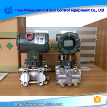 EJA210A/EJA220A Smart yokogawa Flange connection of pressure transmitter in china