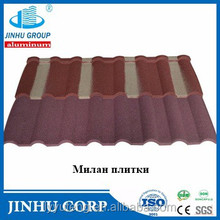 Roof Material Ce Certificate/Stone coated metal roofing tile