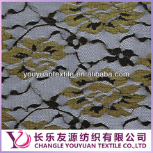 Nice latest nylon net lace fabric with gold
