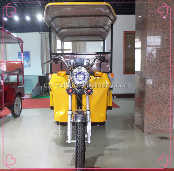 2015 YuFeng new electric tricycle of high quality for passengers