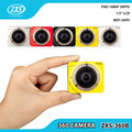 1150 mAh battery single lens 360 degree functional panoramic action camera