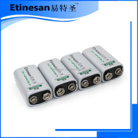 Hot China Products Wholesale Portable Yuntong Battery