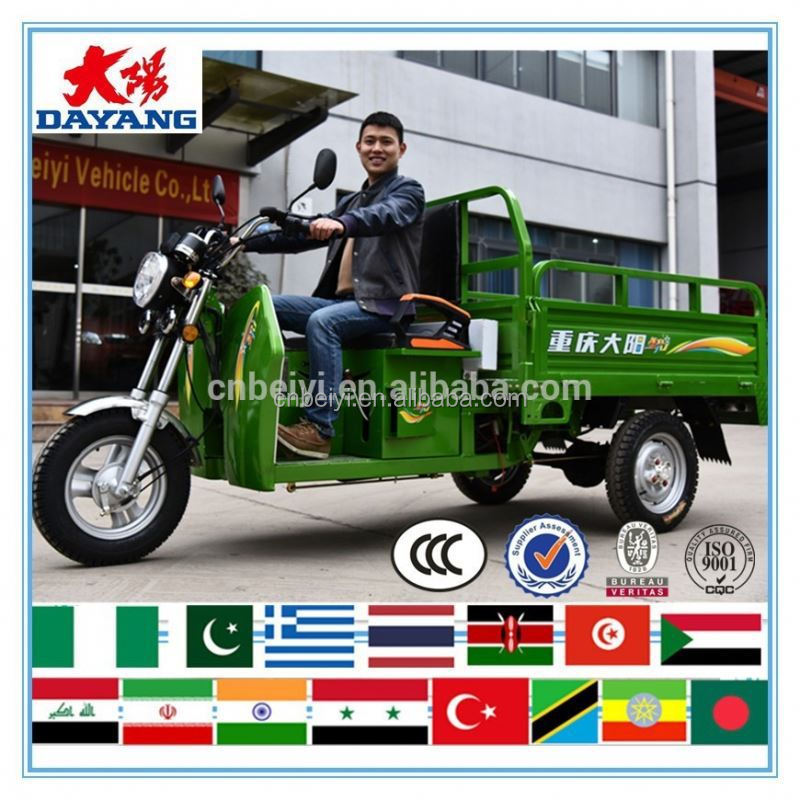 new style Colombia 175cc bajaj 3-wheel motorcycle for carry ice cream for sale