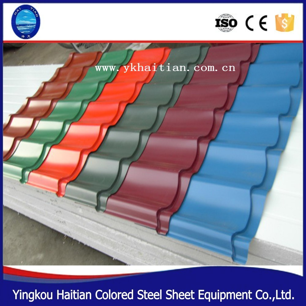 High Quality waterproof metal tile colored coated metal roof price