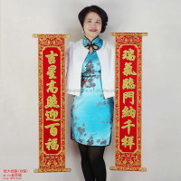 Chinese Spring Festival Couplet Scroll with Glittery Luminous velvet calligraphy