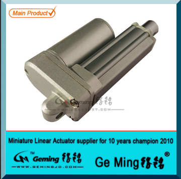 Machinery agriculture linear actuator 24v,dc motorHTA1500