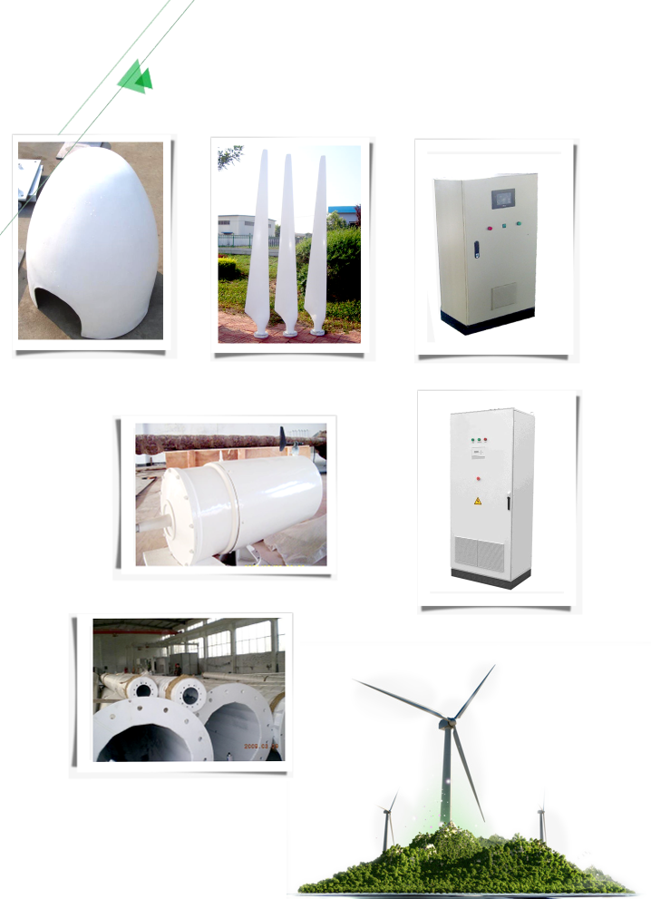 15 kw windmill generator on-grid and off-grid system pure sine wave inverter