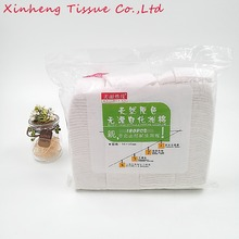Hot Selling Organic Cotton Pads For Cosmetic Without Bleach