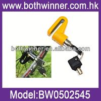 BW043 motorcycle wire lock 2 Keys