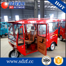 bajaj auto rickshaw 150cc gasoline water cooled engine linyi