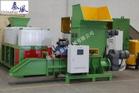 EPS XPS recycling machine with high capacity,EPS densifier
