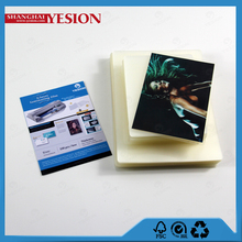 Yesion 2015 Hot Sales! Wholesale Key Card Laminated Pouches, A4 Photo Lamination Pouch Film