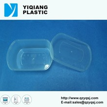 YQ-373 oval christmas candy shape plastic containers
