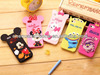 2014 new design silicone case for Disney on selling ~
