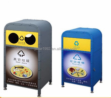 Plastic Liner Outdoor Skip Bin Colorful Waste Container Garbage Bin With Metal Pole