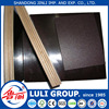 factory-- directly two time hot press phenolic glue poplar core black marine plywood for construction made from China luligroup