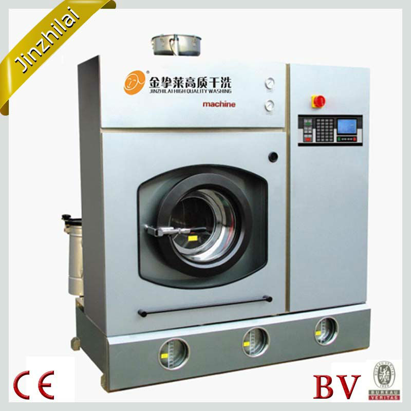 Full automatic Dry cleaning machine of Hydrocarbon,closed system,distill system
