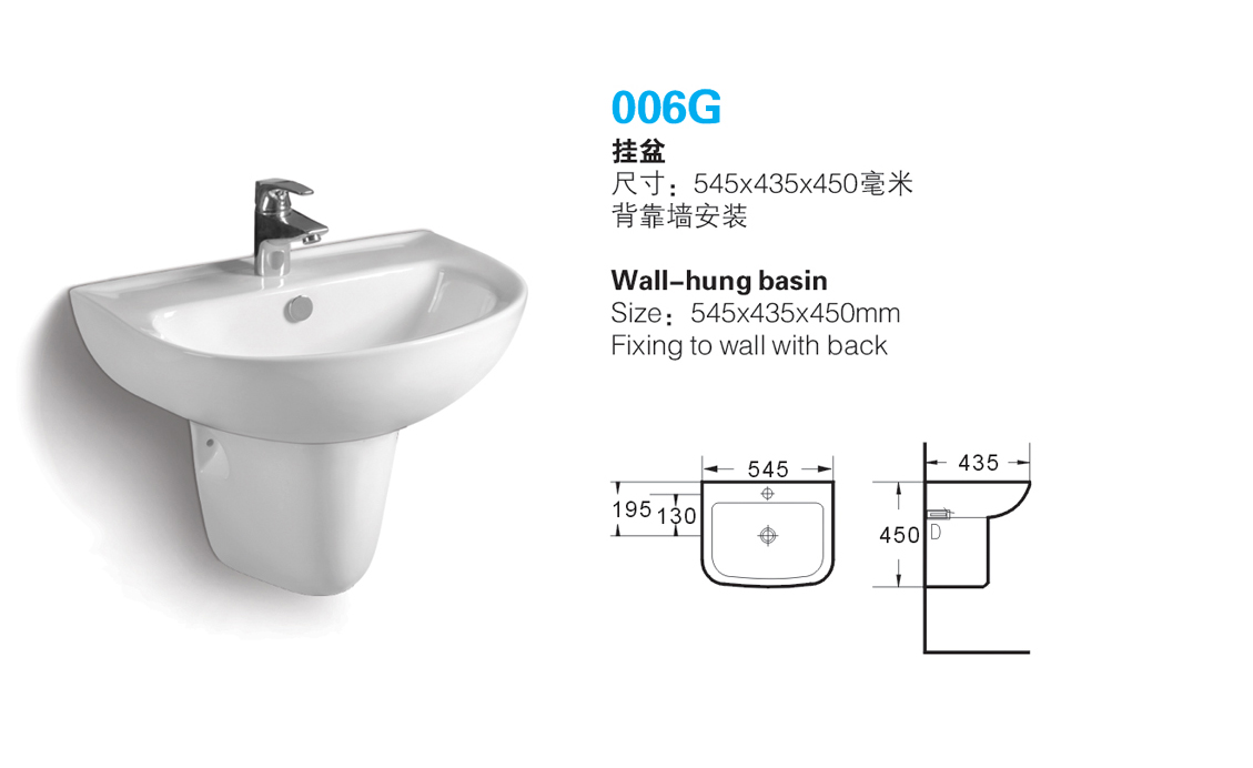 Durable ceramic fancy face two piece washing basin