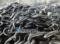 Grade 2, Galvanized Anchor Chain