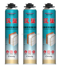 JUHUAN waterproof aerosol canned polyurethane PU foam spray sealant in construction