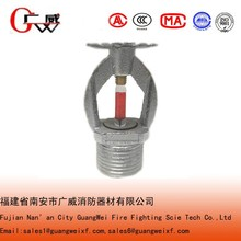 Automatic glass bulb fire sprinkler head for fire sprinkler system