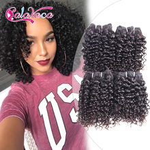 Curly Hair 4 Bundles Natural Omber Black 100% Unprocessed Human Remy Hair Short kinky Curly Weave Brazilian Virgin Hair