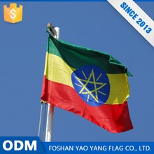 Alibaba New Products Cheap Prices Sales Custom Kinds Of Ethiopian Flag