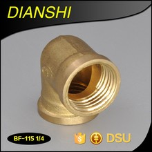 hot sale high quality factory price brass copper bathroom water tank fitting