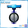 WCB DN200 Sea Water Butterfly Hydraulic Valve